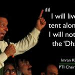A man who never quits... Love you more than yesterday! proud of my leader! #FundNayaPakistan #DonateToPTI4Dharna http://t.co/cx2IMwxWUt