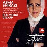 #Pakistans award winning female journalist Asma Shirazi joins #BOL as Executive Vice President & Senior Anchorperson http://t.co/n1UOdt7kjN