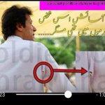 RT @rihana_mir: #FundNayaPakistan http://t.co/lSVe1yCp8x