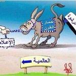 #الهلال_سيدني ???? دفع رباعي ونظام مكتبي الهلال يصل للنهائي http://t.co/BaMgP4TEi8