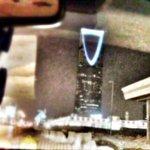 RT @t_mishal: من تصويري قبل شوي احترافي صح المملكه باللون الازرق ???????? #الهلال_سيدني #السابعة #آسيا_تنادينا_لدعم_نادينا http://t.co/jL5LRz4Ws5