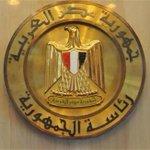 RT @20fourMedia: مصر تعلن الحداد العام 3 أيام على أرواح ضحايا تفجيرات سيناء http://t.co/GnjnjS6Jde http://t.co/sVvgzPFwED