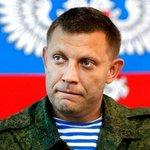 RT @topwar_ru: Захарченко надеется освободить часть Донбасса к концу ноября http://t.co/n5WbyuG8md http://t.co/vFC7bWfBkf
