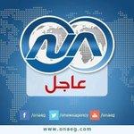 """#عاجل    الرئيس #السيسي #يعلن حالة الطوارئ في #سيناء لمدة ثلاثة أشهر بداية من فجر السبت الساعة الخامسة http://t.co/HzpTwkIRM7"""""""