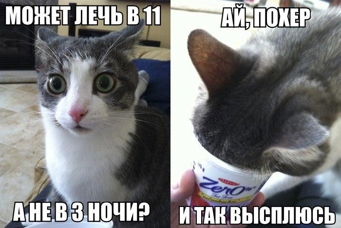 """Влад Беришвили в Твиттере: """"Надеюсь что высплюсь. http://t.co/A0rkU62goN"""""""