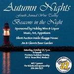 Youll want to include @FronteraAudubon in your wknd plans - get your tix to their #autumnnights event! #rgv #Texas http://t.co/XRgki3g2KW