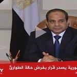 فيديو - رئيس الجمهورية يصدر قرار بفرض حالة الطوارئ بشمال سيناء http://t.co/xDMToDnOVj http://t.co/zJY4d7bVV8