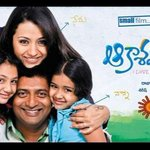One of my wonderful film. Love it always. On Gemini tv this Sunday @ 2.30 pm. Have fun. Cheerssss http://t.co/uPmwEot2ZO