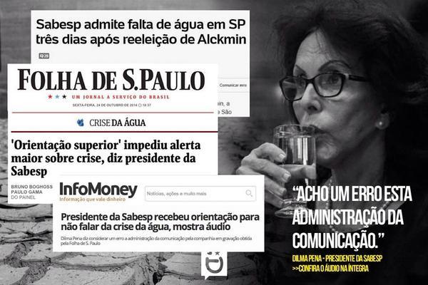 Deu tilti no #AecioNever vamos chamar presidenta da Sabesp? #SomosTodosDilma http://t.co/jcepNGlbgM
