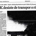 Não acredito que Aécio do PSDB tem coragem de falar na Transposição do São Francisco. #DebateDaGlobo #DebateNaGlobo http://t.co/1BIGY30jYa