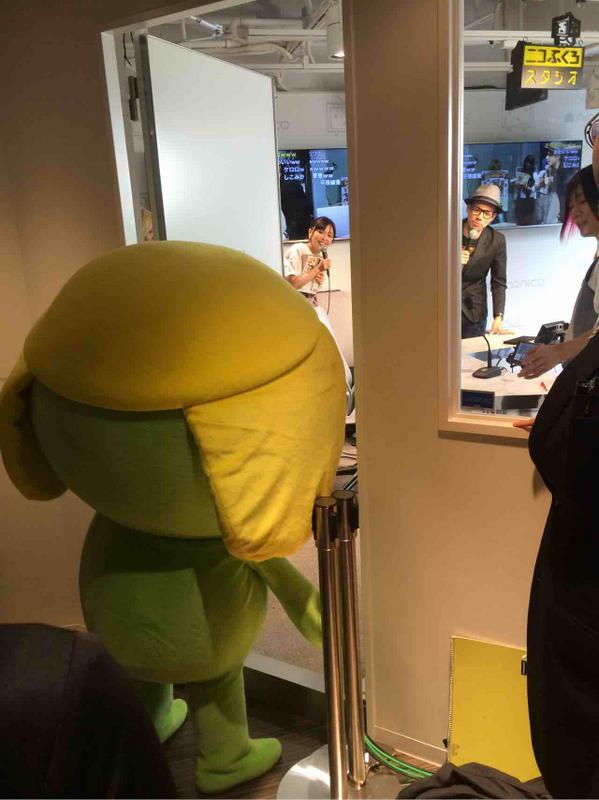ケロロ、ニコニコ本社のスタジオに、入れません…。 http://t.co/hvDetzyJMa