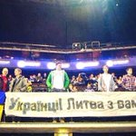 RT @RKacinskas: #Lithuania stands #UnitedforUkraine when #Ukrainevotes tomorrow.   #Ukraine @MFA_Ukraine #democracy #EU #OSCE http://t.co/uZ00xTGQrc