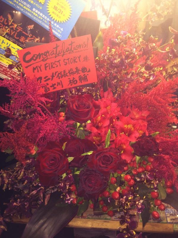 アニメ版「信長協奏曲」でお世話になった富士川様から素敵なお花が!本当にありがとうございます!