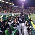 セレモニーが間もなく始まります!#sbhawks #日本シリーズ http://t.co/d8TmHpNbeB