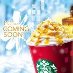 RT @Starbucks_J: 11月1日(土)から、スターバックスのクリスマスがはじまります。一足お先に新商品やプレゼント情報をご紹介します。 http://t.co/freHIrWes4 http://t.co/ma5DJ5mlJl