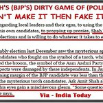 To propping proxy candidates with similar names n look alike symbols, now To #BJPFakeVote Welcome to Amit Shahs BJP. http://t.co/1DbEaJYMRb