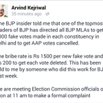 RT @aartic02: BJP a serious threat to Democracy #BJPFakeVote http://t.co/CBn1jTxCM1