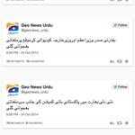 Nawaz Sharif response to Indian firing on LOC? http://t.co/StcoeF8WbG