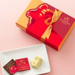 RT @fashionpressnet: 2015年は未(ひつじ)年!ゴディバが新年限定ボックスを発売 http://t.co/DaRojQMaCo http://t.co/60j1JHfrpG