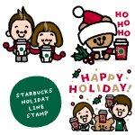 RT @Starbucks_J: 本日から期間限定配布!クリスマス限定デザインのスターバックス オリジナル LINEスタンプが新登場です。スタンプはこちらのページからのみ、ダウンロードいただけます。http://t.co/Whc8kBwWkC http://t.co/nwIhsjWfuW