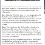 RT @KubrikStanley: #Kaththi facing 1Cr loss in Kerala despite of its buzz #Hindu Reports ..@rameshlaus http://t.co/9AN1pBxS6D