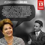 "#DebateNaGlobo Dilma: ""Jamais persegui jornalista e reprimi a imprensa"" #AE5 #SomosTodosDilma http://t.co/XDaPVkKUn9"