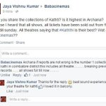 Records everywhere.. #Kaththi creates a massive record in CBE too.. Archana Theatre replies http://t.co/IZIr20PXze