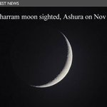 (News) Moon sighting marks beginning of a new Islamic year, which starts from Oct 26 http://t.co/Pccsgm4uBh #Pakistan http://t.co/NijIYZcgaV