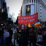 RT @gonoi: 「言うこと聞かせる番だ、オレたちが!」「国民ナメんな!」とコールを繰り出す特定秘密保護法に反対する学生デモ(SASPLデモ)。学生が民主主義を守るために頑張っている。大人も頑張ろう。 #特定秘密保護法 #SASPL #shibuya http://t.co/DOA8OHrqMk