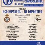 20 Convocados . Convocatoria del Deportivo. No entran Juan Domínguez, Canella, Salomao, Seoane y Juan Carlos http://t.co/BmDnimQGna