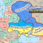 RT @kievskaya_rusq: #Русь Киевская #Украина и только #Украина http://t.co/2LoHj9SYI0