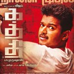 RT @beingdhanush: #Vijay you made me cry #kaththi http://t.co/o5nN58SHP5