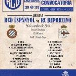 CONVOCATORIA | VF se lleva a 20. Novedades: Postiga, Lopo y M. Pablo. Fuera: Juan D, Canella, Juan C, Seo y Salomão http://t.co/pxEFmhgvA4