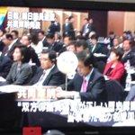 韓国の言いなりで所謂従軍慰安婦に触れて日本国民である産経新聞社員の不当拘束にはダンマリ。役に立たない国会議員は要らないです。 #nhk http://t.co/z1lAqY0F3K