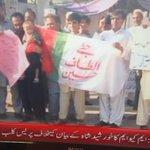 #MQMs demonstration in #Peshawar against statement of #PPP leader Khursheed Shah. #IamMohajir #FreeSindhFromPPP http://t.co/kFxpVDBLyu