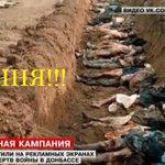 помойка ЛайНьюс @lifenews_ru снова выдала преступления русских фашистов в Чечне за украинские преступления в Донбассе http://t.co/xduUyOSCB0