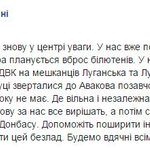 RT @Sloviansk: #Славянск #округ47 http://t.co/sCEZWsErSY