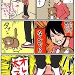 【漫画日記】 ( ´)Д(` )woodbook.xyz pic.twitter.com/rXdqLALkRC