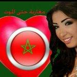 RT @duniabatma: المغرب بلد عريق بلد الكرم بلد الفن والشعب المتواضع خير خلف لخير سلف ملكنا محمد السادس تاج رؤوسنا #المغرب_خط_أحمر http://t.co/XuLqHp2BhW