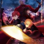 「#03 初戦」―最速放映まで、後、3時間。 #fate_sn_anime http://t.co/2iCzpAUiyZ