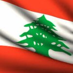 RT @LebISF: وبيبقى لبنـــــــــــان ...بلد الشرف والتضحية والوفاء #قوى_الأمن #لبنان http://t.co/ipOy1ASXJk