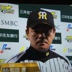 日本一まであと3勝らしいです。 和田監督もニヤニヤでしょうな と思いきや相変わらず鉄仮面。 #日本シリーズ http://t.co/OiQM6QLMQn
