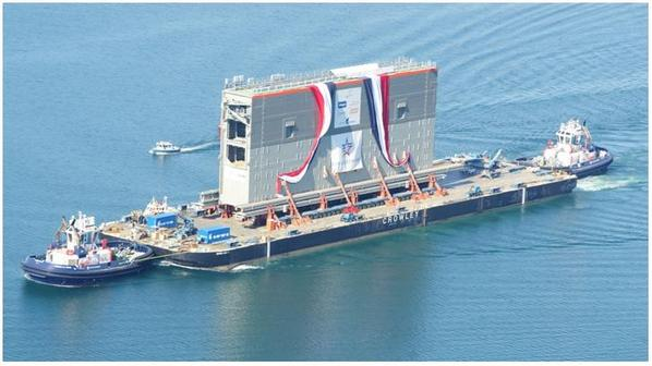 #CrowleyMaritime delivers first of eight lock doors for Panama Canal expansion!  http://t.co/7qrFcoAJmT http://t.co/wxyBVB0gPp