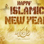 Happy Islamic #NewYear 1436 AH to all #Muslims around the World. May we witness the best of a new hijira year :) http://t.co/CK4gikR9JP
