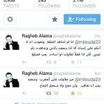 #المغرب_خط_أحمر @larahaddad @AmirTeima اسرعوا بالعقوبه فالدعم يزداد قلت لكم اصبحت راي عام http://t.co/Z6rVCkv9VS