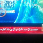 Current CM of #Sindh belongs to the minority of sindh #MohajirProtest #Pakistan http://t.co/vUrEQA8DtL