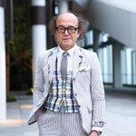 RT @fashionsnap: 【スナップ】「GQ JAPAN」編集長の鈴木正文さん。「トムブラウン」のアイテムを中心にコーディネート。 http://t.co/wHaSvM5Kf7 http://t.co/DutaEFDXyl