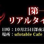 """RT @Fate_SN_Anime: リアルタイム視聴会は、近藤プロデューサーとゲストに三浦監督が登場されて#03の制作裏話。会場で話題の""""金髪の青年""""の登場シーンの経緯についてや、イリヤの魔術についても。 #fate03 http://t.co/hS8Ro7SIfm"""