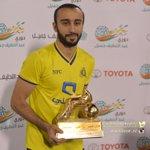 RT @AlNassrSaudiFC: الكابتن محمد السهلاوي يتسلم جائزة أفضل لاعب في دوري جميل للمحترفين لشهر سبتمبر #NFC http://t.co/SDEWxAe2L2