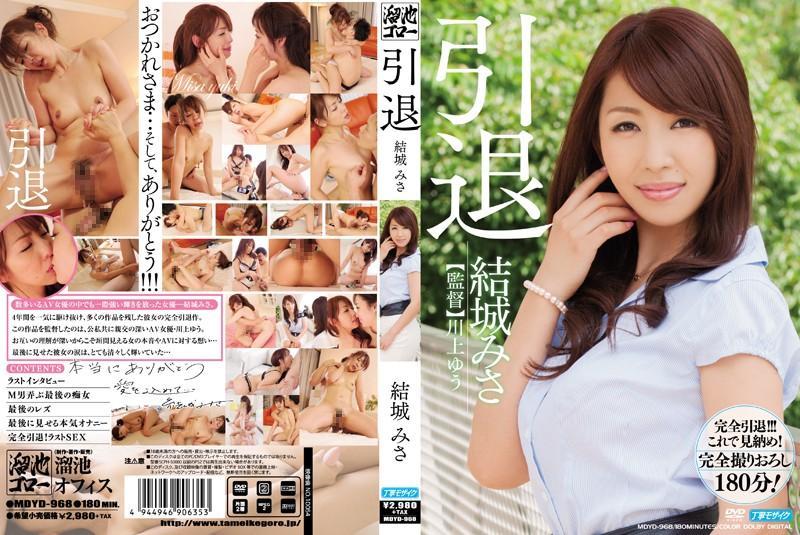 【母乳】結城みさ★3【人妻】xvideo>7本 ->画像>103枚